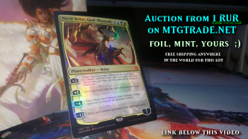 Nicol Bolas, God-Pharaoh en foil mint фото цена описание